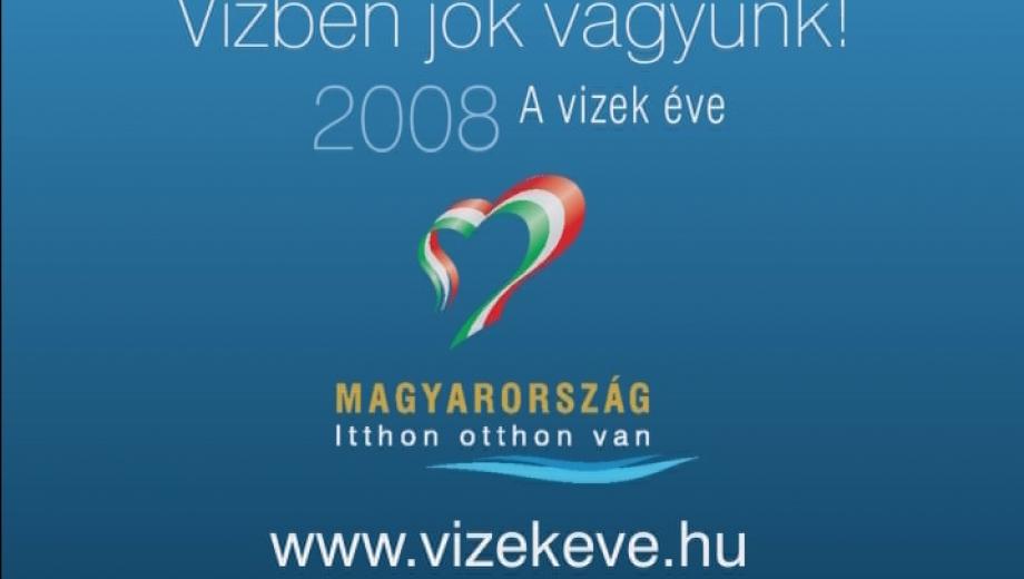 Magyarország imázsklip multimédia fejlesztés